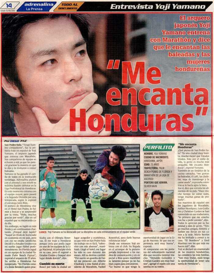 2005年9月3日(土)ホンジュラス新聞La Prensaインタビュー記事
