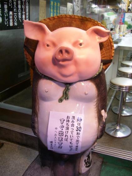 何じゃこれ!?(2006年日本・東京)