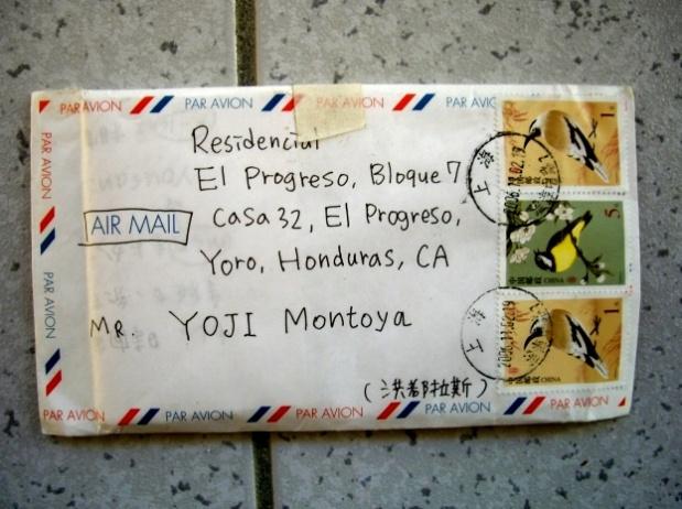 2006年12月25日feliz navidad、12月31日 feliz ano nuevo!!!en Hondura