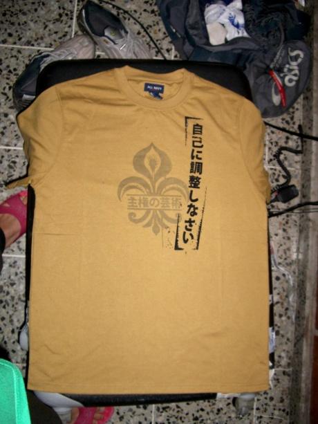 2007年2月。「パナマ行き」前日…。さらば、ホテル南京!! 006