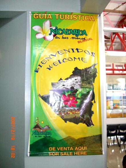 2007年2月19日(月)。ついに「パナマ行き」当日!「TICA BUSツアー」スタート!無事、Nicarag (30)