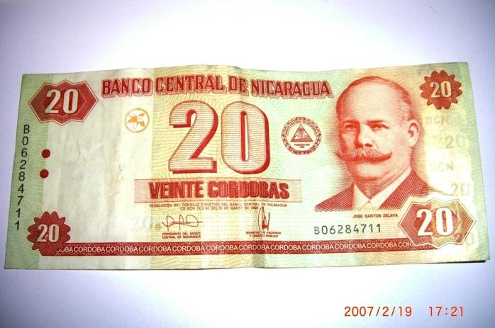 2007年2月19日(月)。ついに「パナマ行き」当日!「TICA BUSツアー」スタート!無事、Nicarag (25)