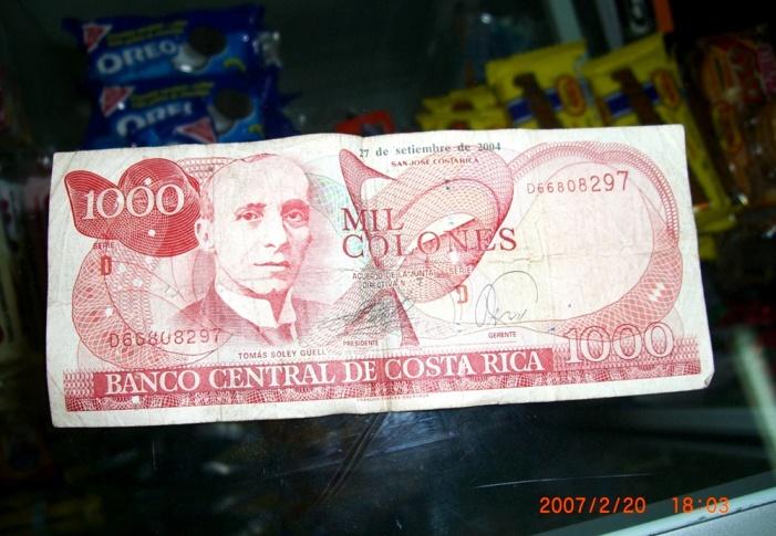 2007年2月19日(月)~ホンジュラス→ニカラグア→コスタリカ→…ついに上陸パナマ!! 029