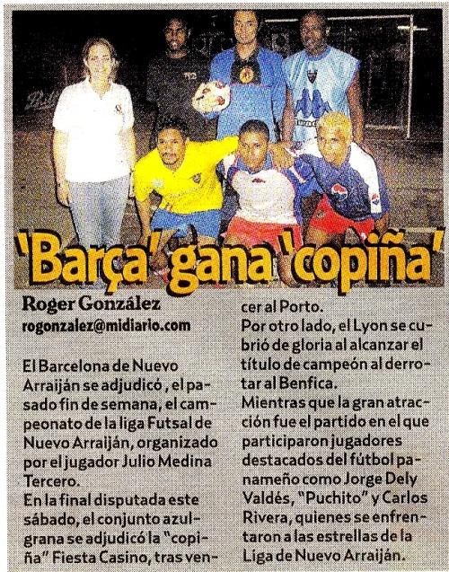 2007年パナマ新聞