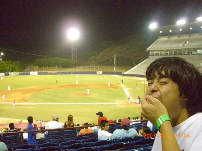 2007年2月。パナマ・シティーで野球観戦!!などなど…。 074