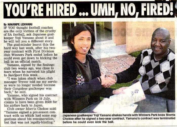 2008年、南アフリカ新聞-4