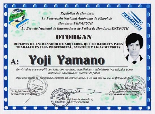 ホンジュラスサッカー協会公認GKコーチングライセンス2014 (プロGKの指導可)