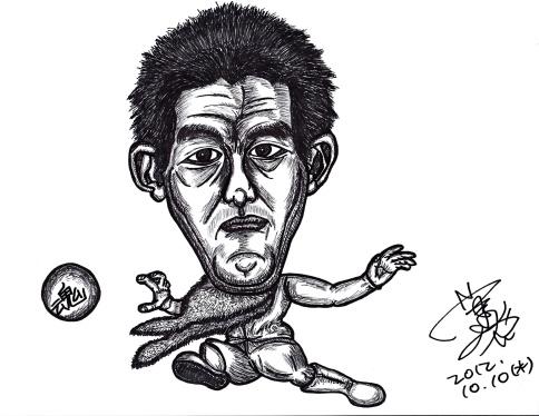 【安英学】<Yojiのグロテスクな似顔絵>2012年10月10日(水)