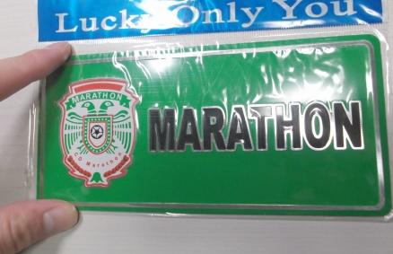 CD Marathonステッカー①!2012年12月4日(火)