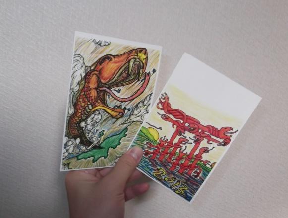 2013年・巳年・年賀状2枚じゃ!