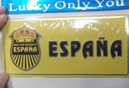 Real Españaステッカー①!2012年12月4日(火)